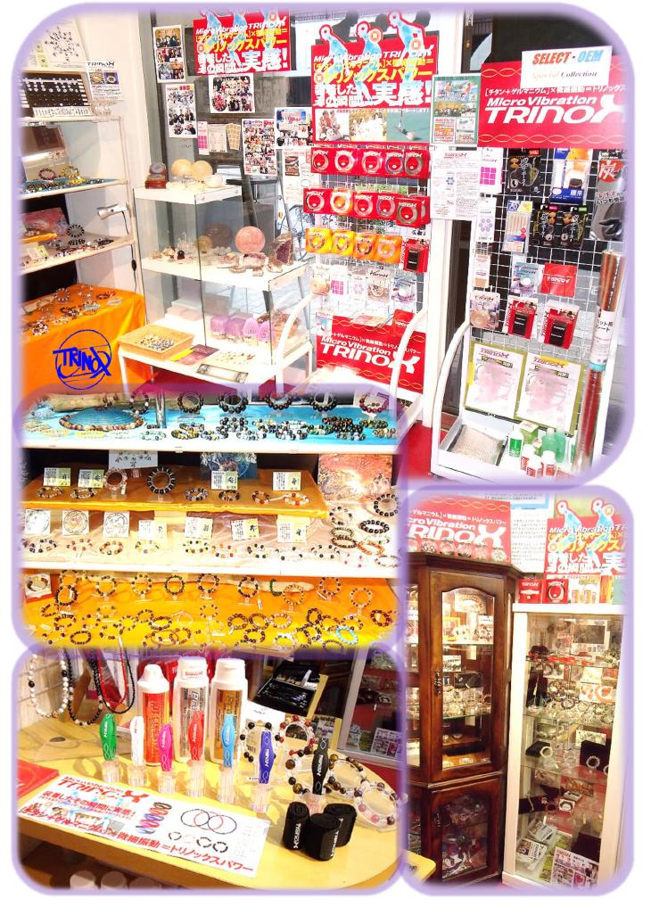 2大阪本店