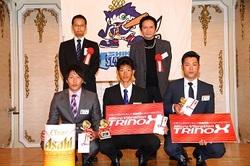 2013AWARD-1114@松山 - 199-thumb-250x166-6850