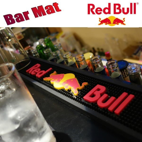 coolbiker-second_bar-mat-red-bull