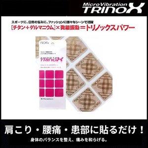 cleaning_trinox-smtr001