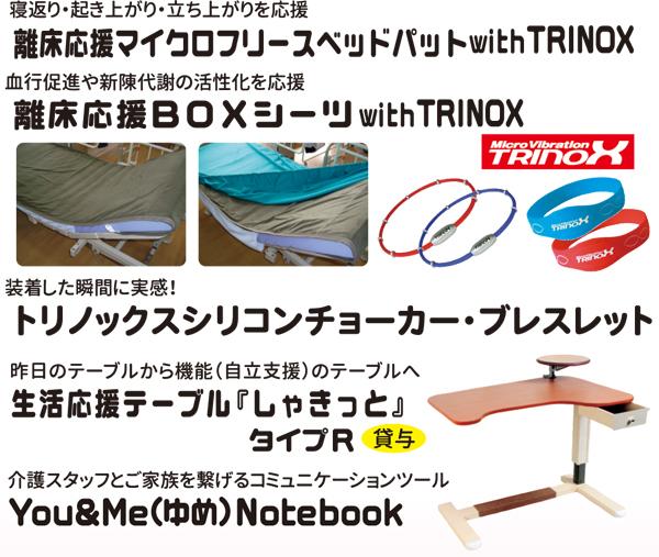 item5_1_image01