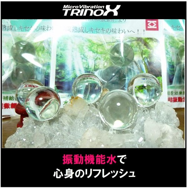 torinox-store_trinox-clball-2