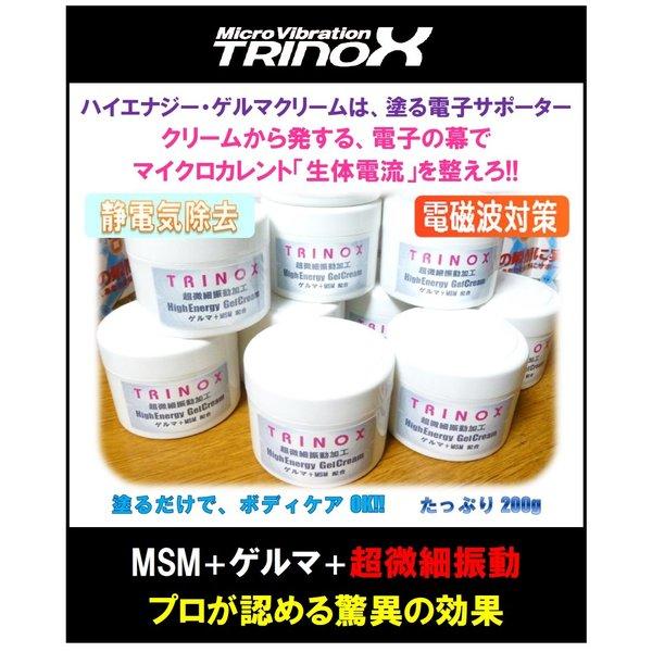 torinox-store_msmcream-01