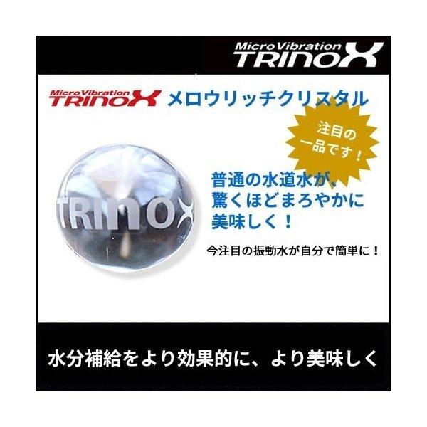 torinox-store_trinox-mellowrich