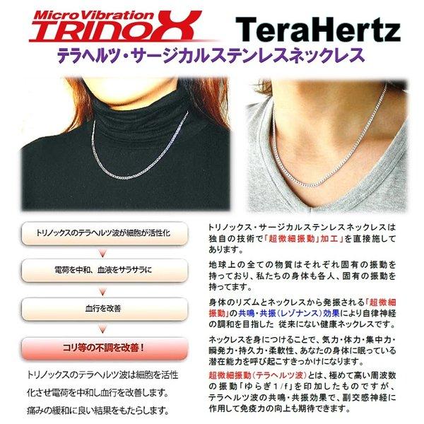 torinox-store_stainlessnecklace-kihei-2-45_1