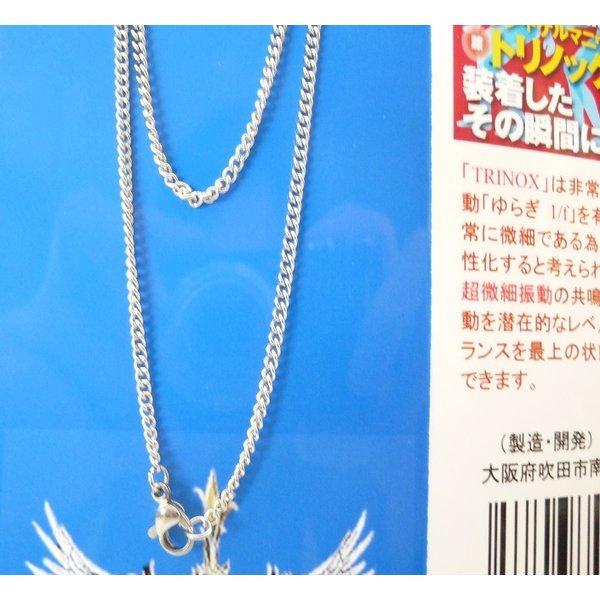 torinox-store_stainlessnecklace-kihei-2-45_4