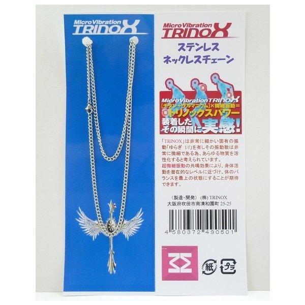 torinox-store_stainlessnecklace-kihei-3-55_4
