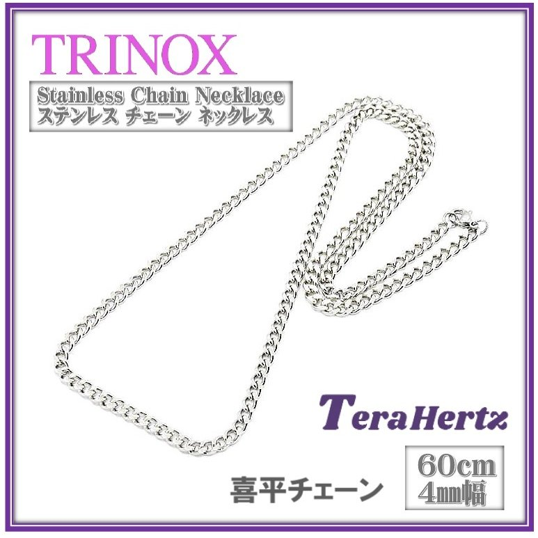 torinox-store_stainlessnecklace-kihei-4-60