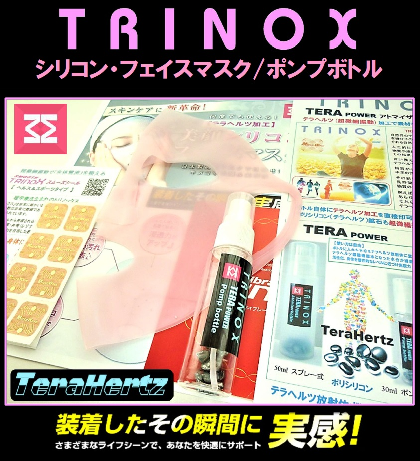 01 バナー マスク・ボトル