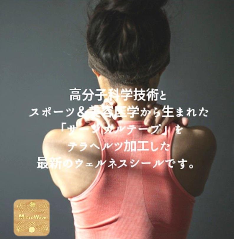 11 肩こり・腰痛 画像1